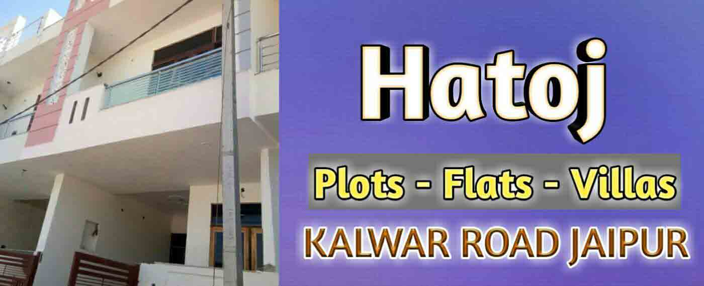Plot for Sale only in 9 Lakh, मात्र 9 लाख रूपये में प्लाट