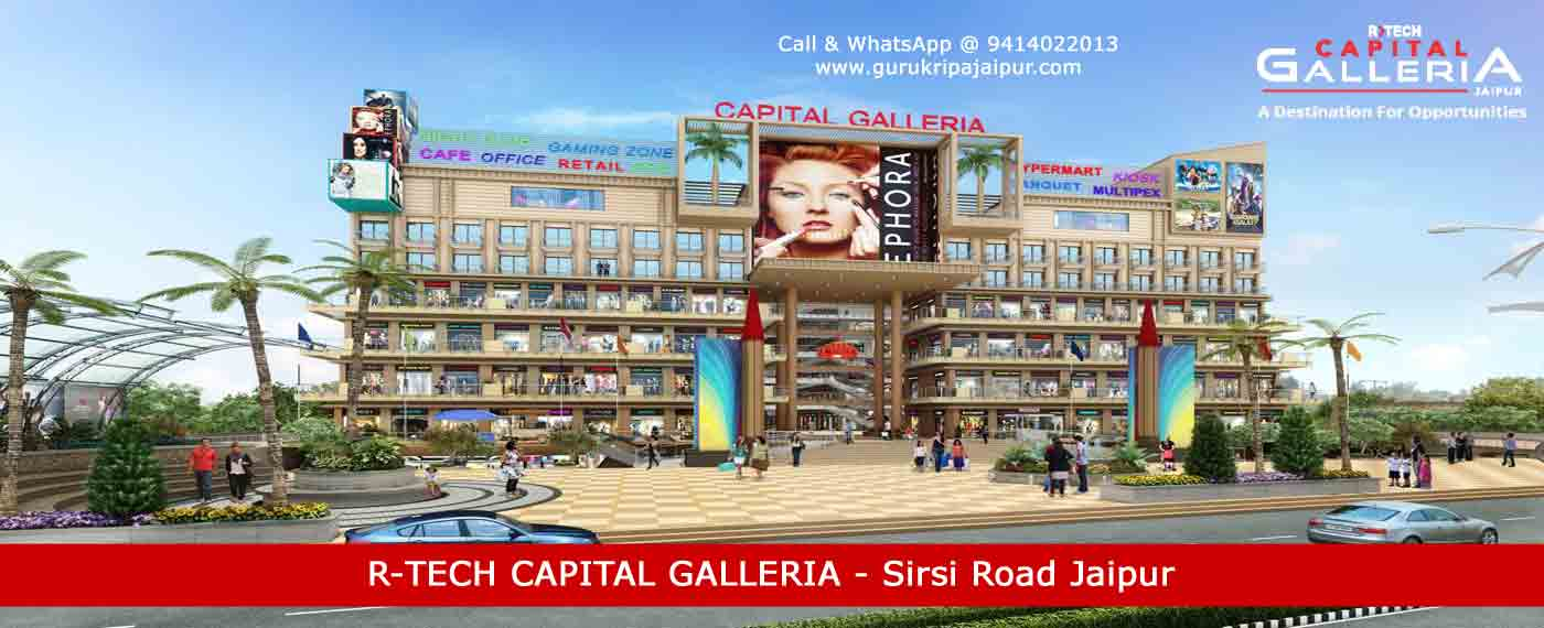 R Tech Capital Galleria Jaipur, Commercial Office, Shops on Sirsi Road