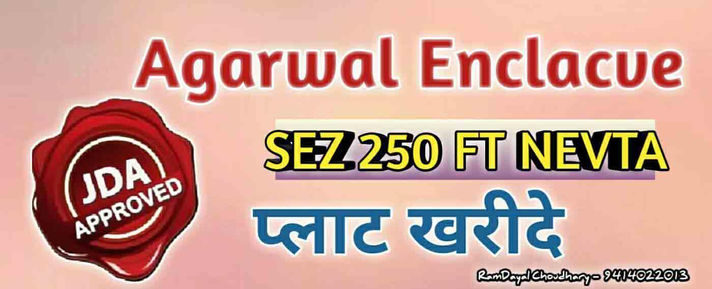 Agarwal Enclave Residential Jda Approved Plots for Sale Nevta Jaipur
