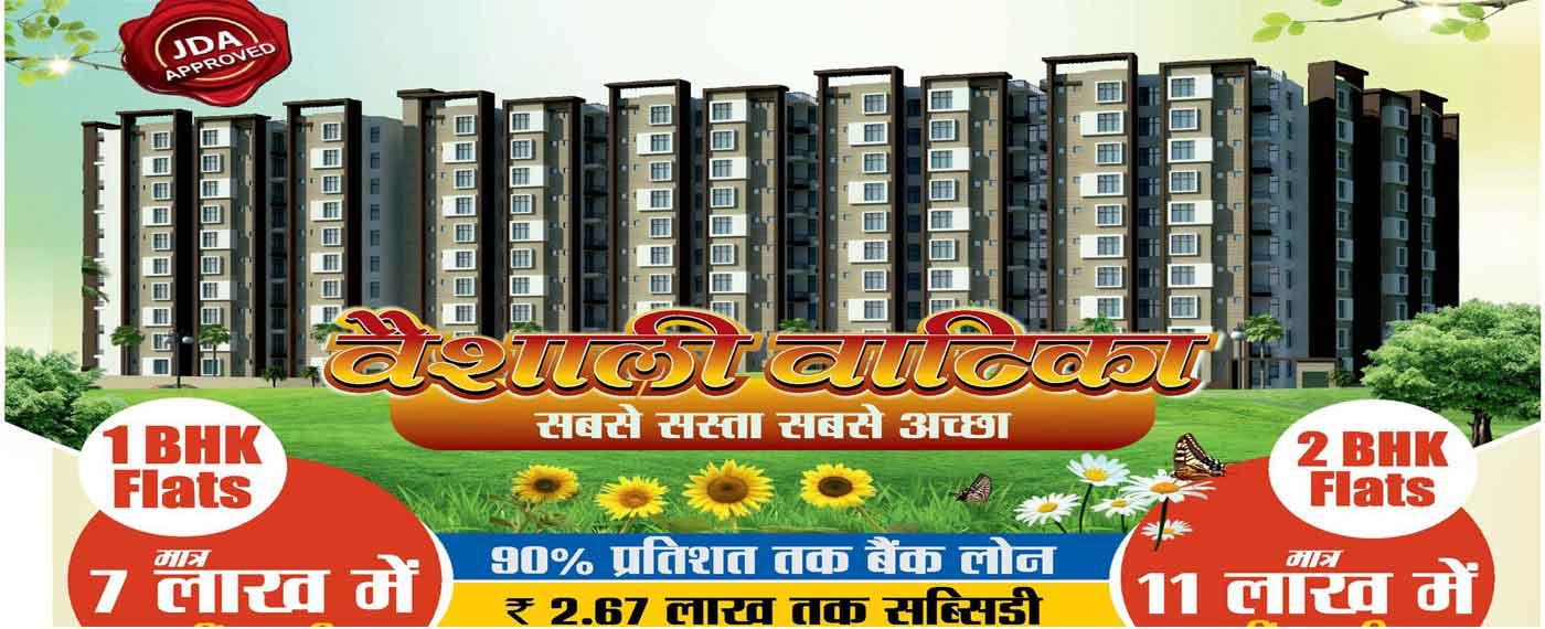 Vaishali Vatika CM Awas Yojana 1 & 2 Bhk Flats Vaishali Extension Jaipur
