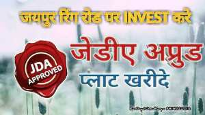 Invest Ring Road Jaipur, Ring Road Project Jaipur