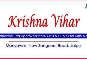 Krishna Vihar Jda Approved Plots Flats Duplex for Sale Manyawas Mansarovar