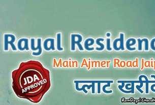 Gokul Kripa Royal Residency, Plots Royal Residency Jaipur