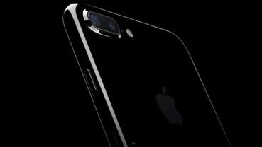 iPhone 7, preparado para conquistar el mundo