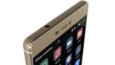 ¡¡GurúChollo!! Huawei P8 por solo 239 euros