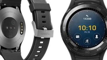 Huawei presentará en el MWC 2017 su nuevo Watch 2
