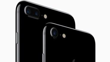 ¿Es el iPhone 7 realmente un avance respecto a su anterior versión?