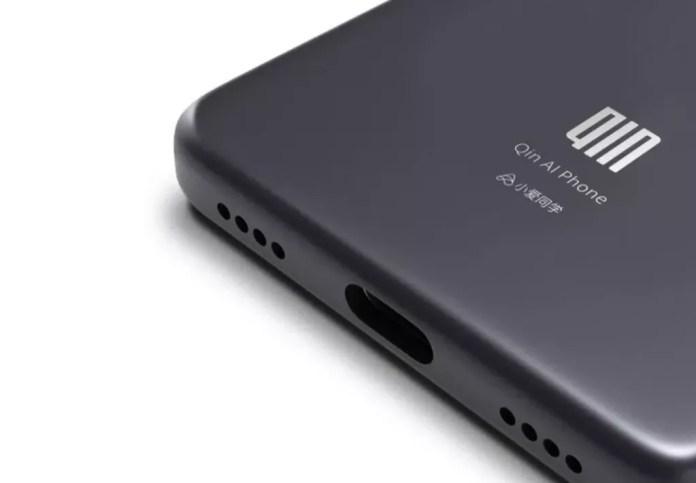 Quin AI Phone
