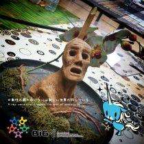 Escultura: Causalidad y Jaula. Mención de honor en el BiG-i, Japón | por Gustavo A. Díaz G.