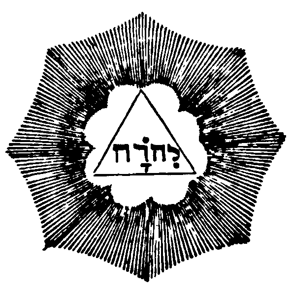tetragrammaton inscribed with an equilateral triangle andplaced within a circle of rays