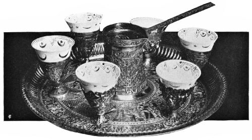 Turkish Coffee Set, Peter Collection, United States National Museum, Washington