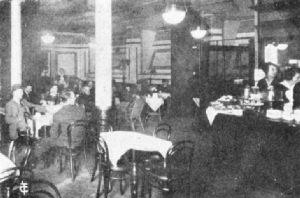 A Café of Ye Mecca Company, London