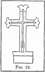 cross in Palenque