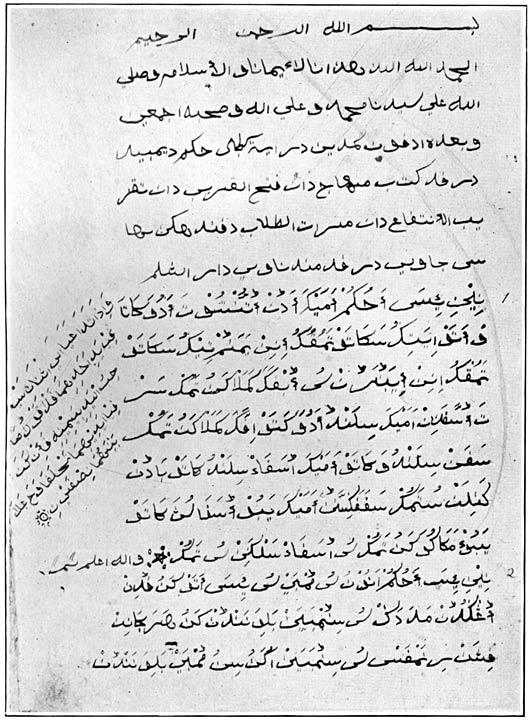 First page of an original manuscript copy of the Luwaran
