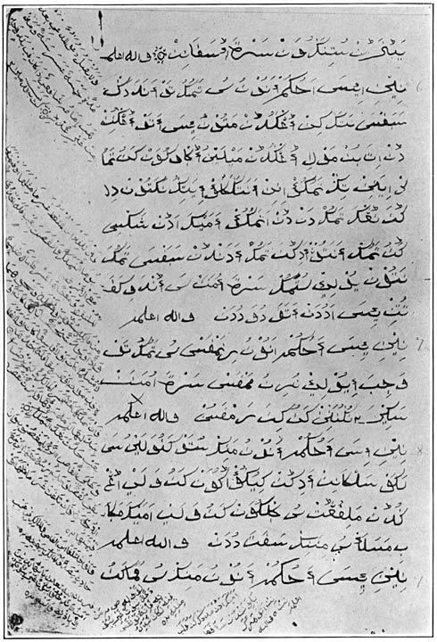 Third page of an original manuscript copy of the Luwaran