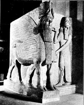 Winged Man-headed Bull