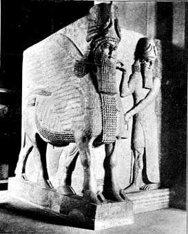 Winged Man-headed Bull