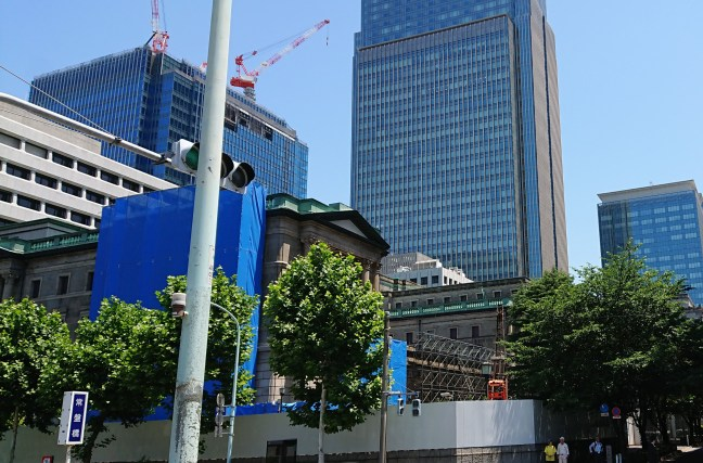 Bank of Japan Main Building