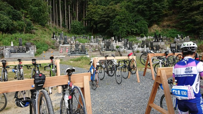 Rest stop in a cemetary