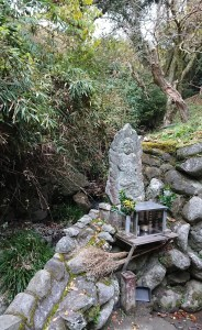 Roadside shrine on the Mt. Ikoma descent
