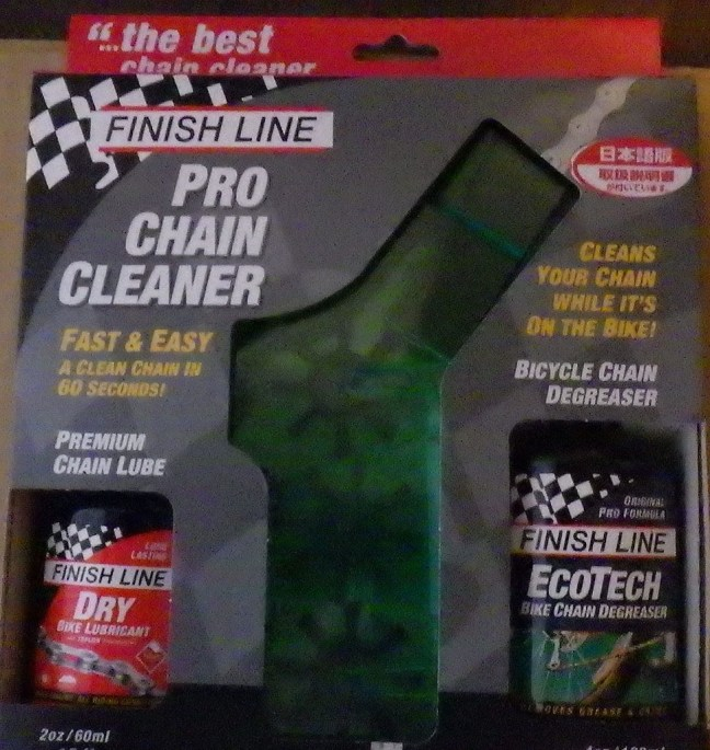 Pro chain cleaner