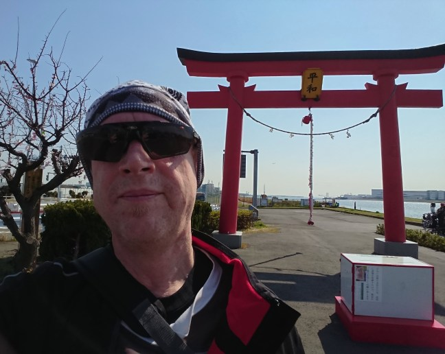 Haneda Peace Shrine