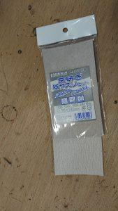 Cheap sandpaper assortment