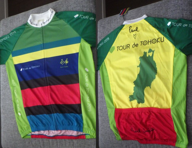 Tour de Tohoku jersey by Paul Smith