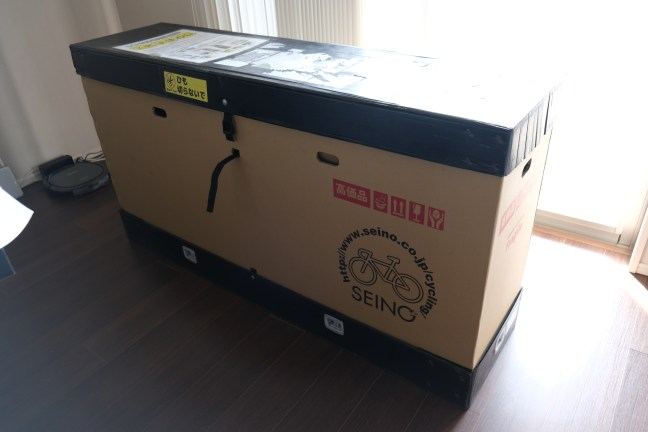 Rented Seino bike shipping box