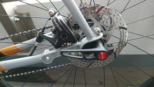 Detail of rear axle showing DT Swiss logo