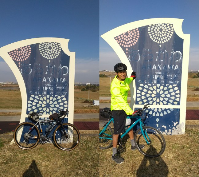 Montage of bicycles with Arakawa sign, and one cyclist