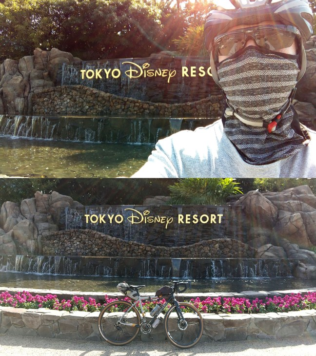 Montage of selfie and bicycle in front of Tokyo Disney Resort fountain