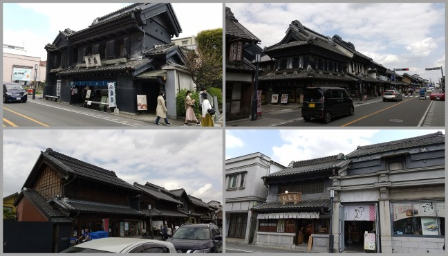 Photo montage of old style Japanese kurazukuri warehouses