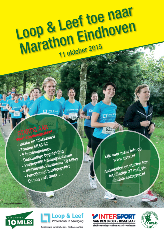 Poster-L&L-toe-naar-Marathon-Eindhoven