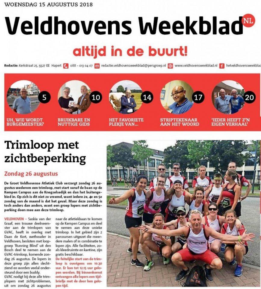 Trimloop met zichtbeperking in het Veldhovens Weekblad