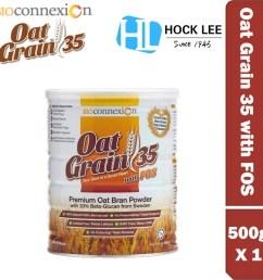 oat grain [ 1000 x 1000 Pixel ]