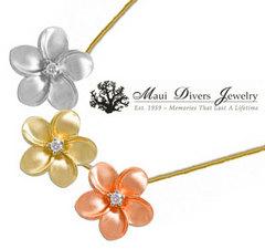 091228-maui-divers-jewelry.jpg