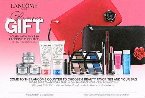 110829-lancome-gift.jpg