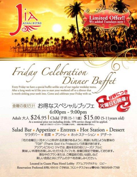 111107-jia-dinner-buffet.jpg