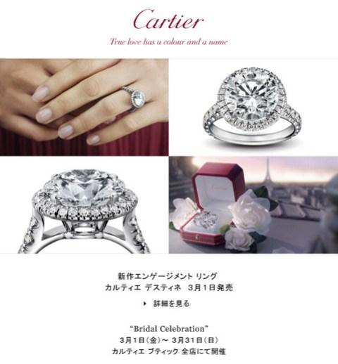 130304-cartier-jpn.jpg