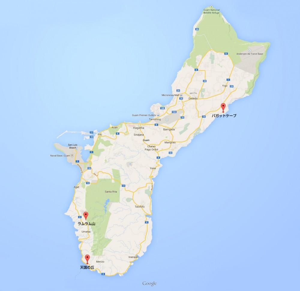 150409-ijguam-map