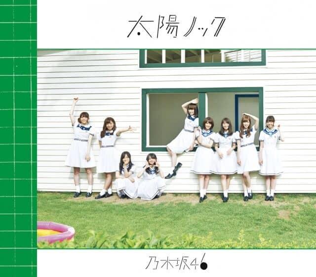 nogizaka46-taiyou-knock-cover-type-c