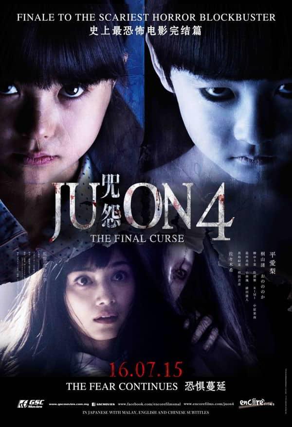 Juon4-Poster