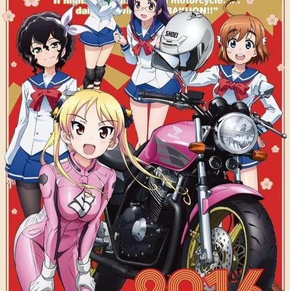 Anime In Netflix India: Serial Anime Musim Semi 2016 Bakuon!! Mengumumkan Pemeran