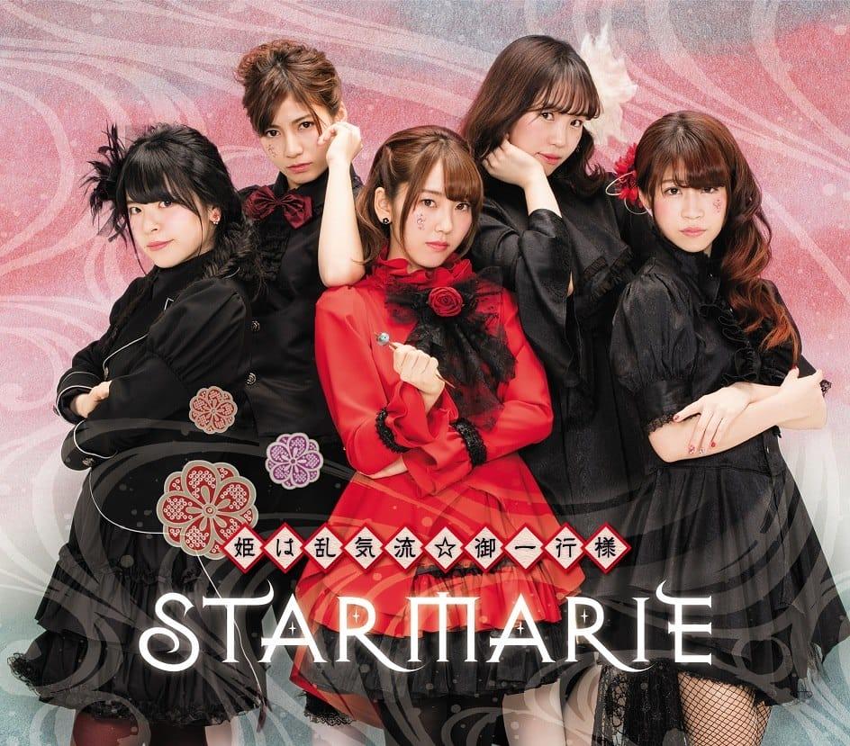 Member STARMARIE, Monya Nakane dan Nozomi Kishita debut sebagai Seiyuu di serial anime Onigiri!