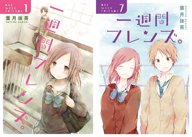 one week friends manga