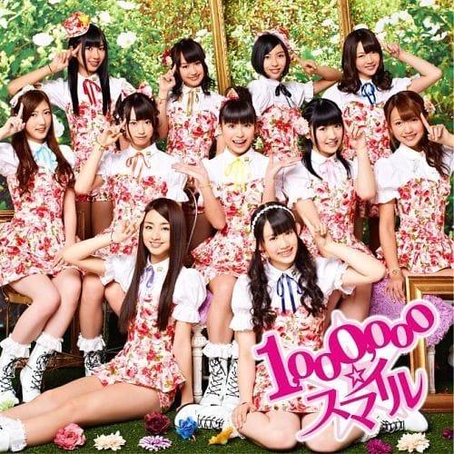 idol grup super-girls