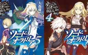 Spinoff Danmachi, Sword Oratoria akan rilis bulan April 2017