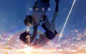 Kimi no Na wa. akan rilis versi IMAX pada bulan…