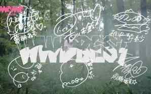 Dempagumi.inc rilis video klip 'WWDBEST'